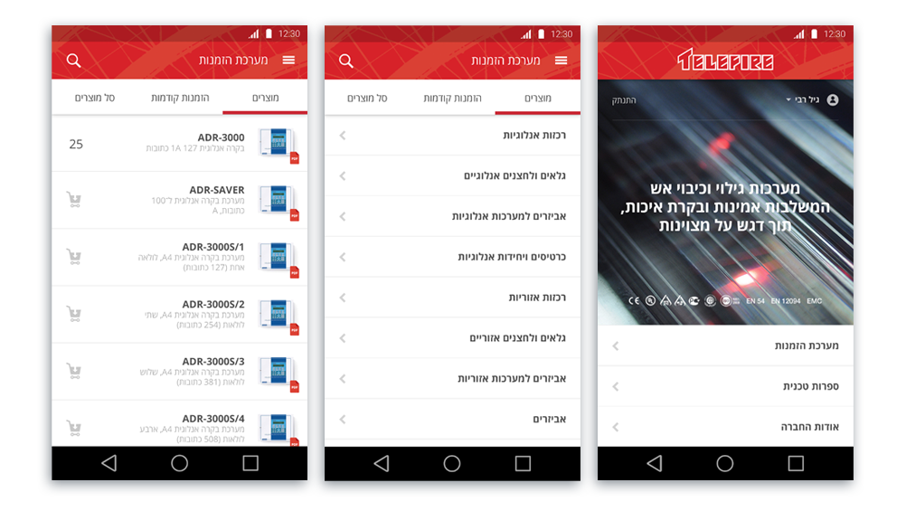 Creating a comfortable, user friendly mobile experience was the main emphasis of this project.