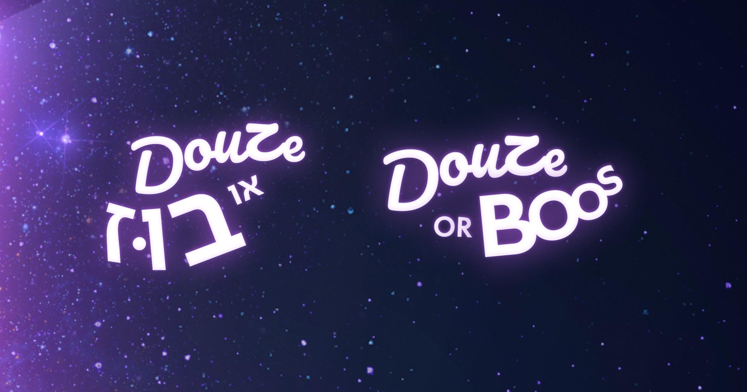 Douze or Boos Logo