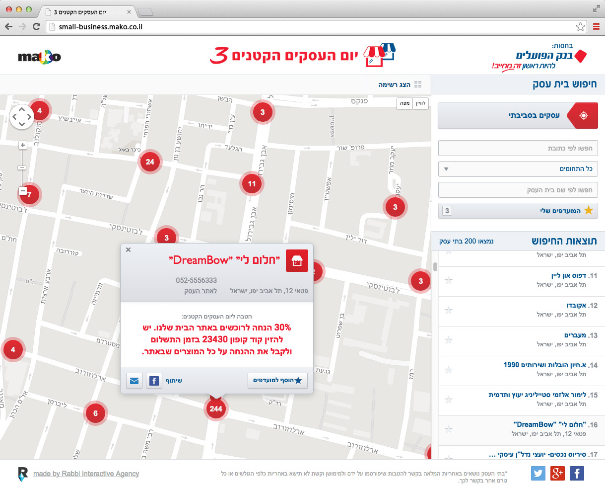 Small businesses displayed by user's location