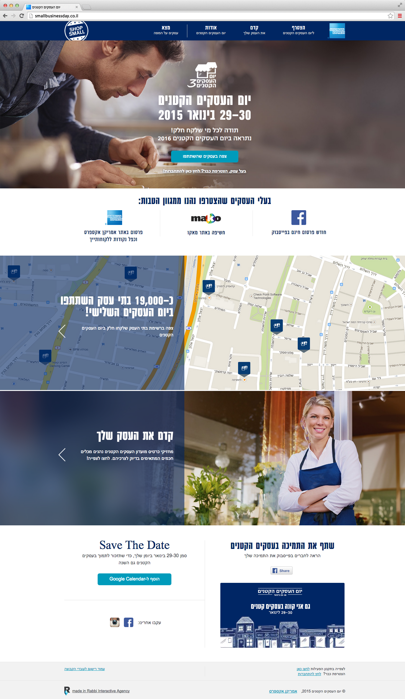 The desktop website designed and developed for the campaign