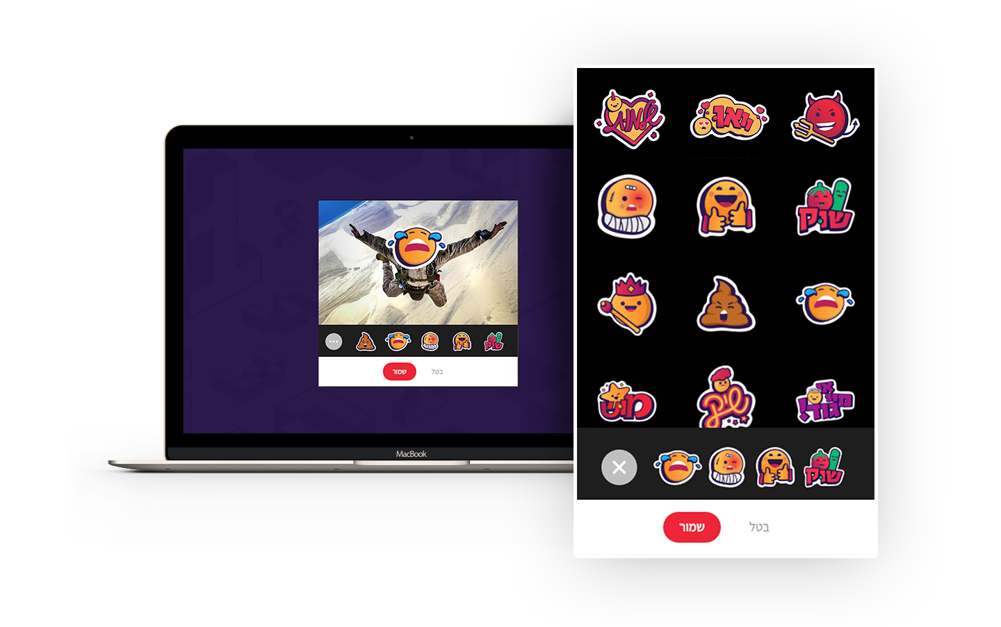 The stickers we illustrated and animated, users can add stickers to the images