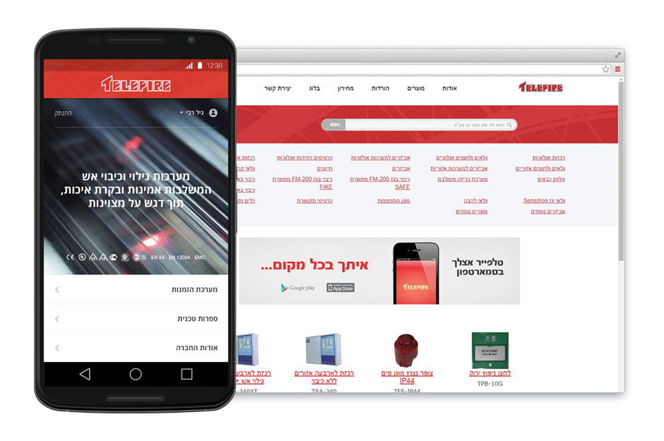 We established a new multiple-platform ordering system: desktop, mobile, and tablet with native versions for iPhone and Android.