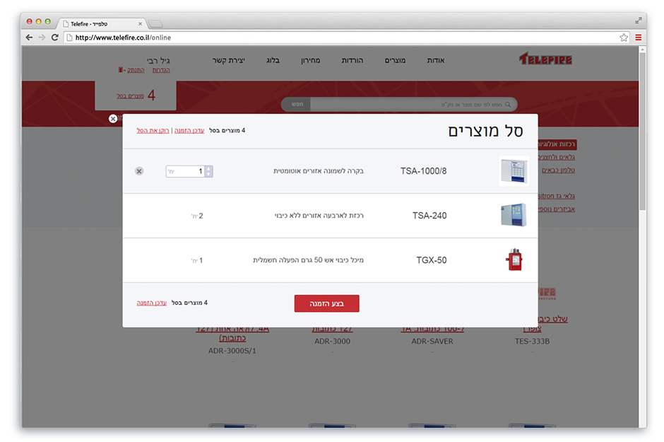 The shopping cart in the desktop version