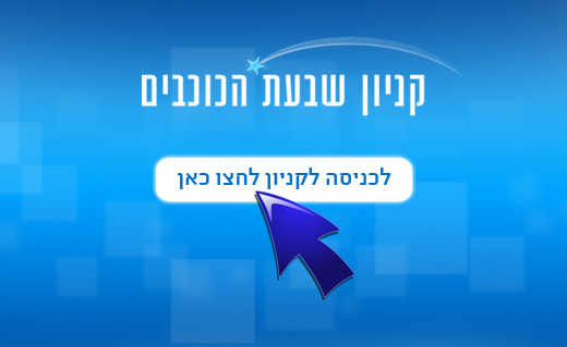Branding and development of a Facebook application