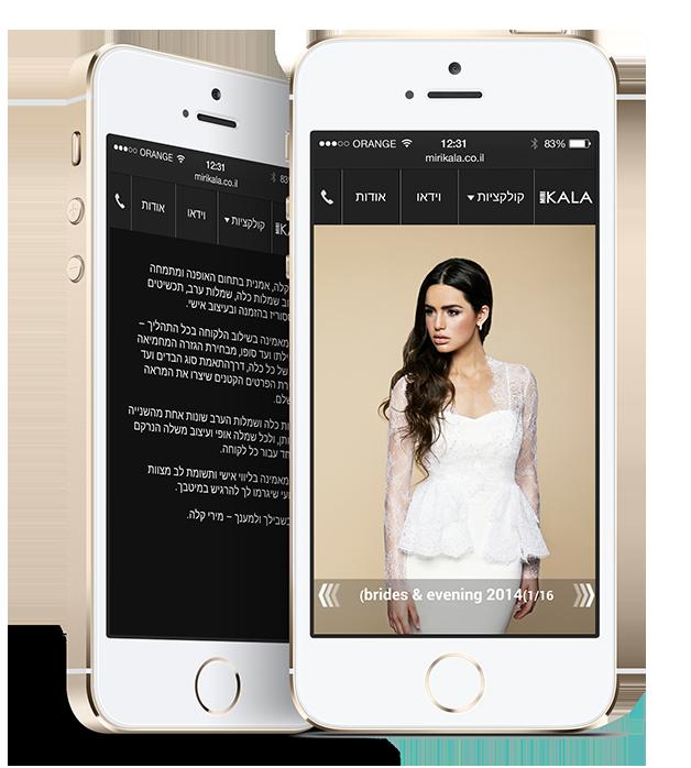 גרסת מובייל ייעודית לאתר האינטרנט של מעצבת שמלות כלה