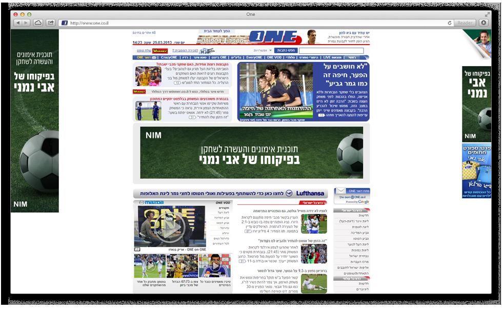 הבאנרים שהופקו ועלו באתרי הספורט הגדולים בישראל