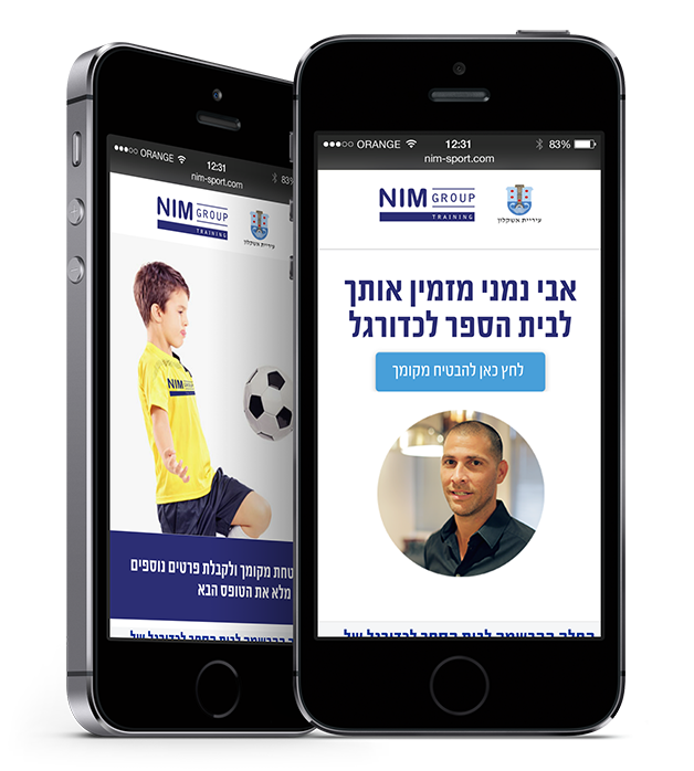 Responsive mini-site for Avi Nimni's soccer school
