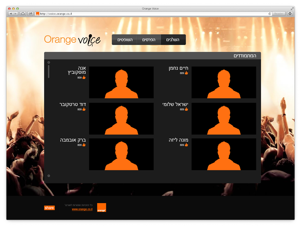 Web Site for the Orange Voice Competition