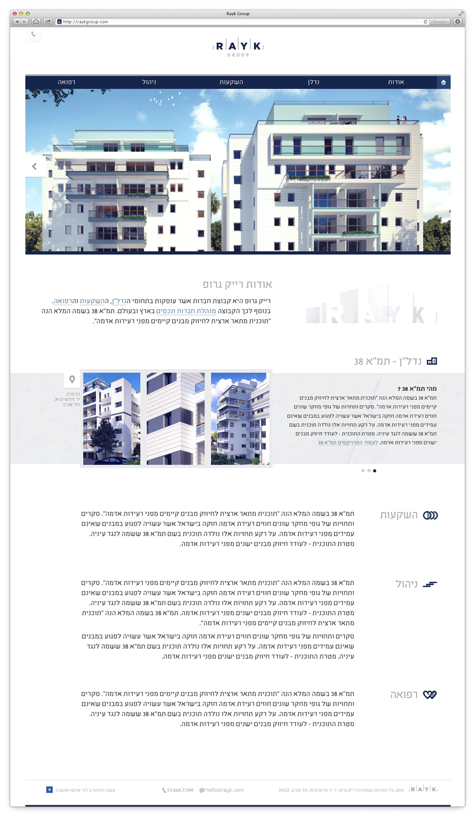 Rayk Group Website